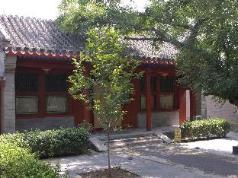 Beijing Jingyuan Courtyard Hotel, Beijing