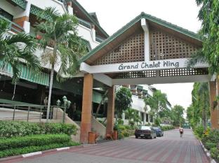 Grand Jomtien Palace Hotel Pattaya - Entrance
