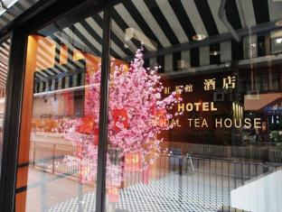 Bridal Tea House Hung Hom Winslow Hotel Хонконг - Вход
