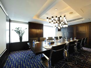Courtyard By Marriott Hong Kong Hotel Hong Kong - Meeting Room
