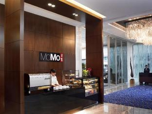 Courtyard By Marriott Hong Kong Hotel Hong Kong - Trgovine