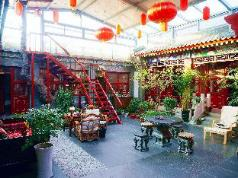 Templeside Deluxe Hutong House Hotel, Beijing