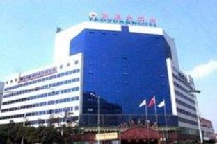 Taoyuan Mianyang Hotel Mianyang