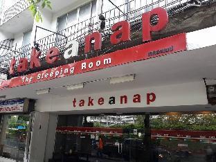 テイク ア ナップ (ホステル) Take A Nap (Hostel)