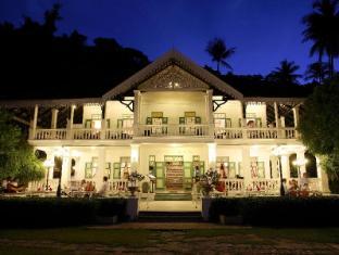 Cape Panwa Hotel Phuket - Panwa House