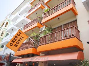 Get Coupons Orange Hotel