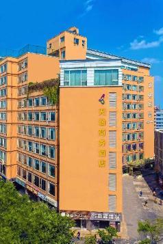 Enjoying International Hotel, Kunming