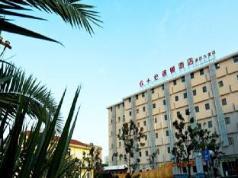 Yiting 6+e Hotel Shanghai Pudong Ave Branch, Shanghai