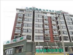 GreenTree Inn Jiangxi Yingtan Jiaotong Road Central Square Business Hotel, Yingtan