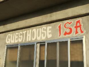 게스트하우스 이사 image