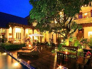 Baan Klang Wiang Hotel discount