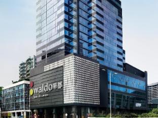 Waldo Hotel Makau - Tampilan Luar Hotel