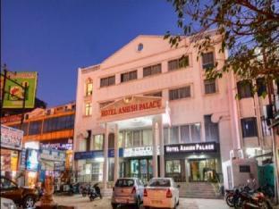 Hotel Ashish Palace Агра