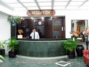 Hotel Grand Central Bhubaneswar