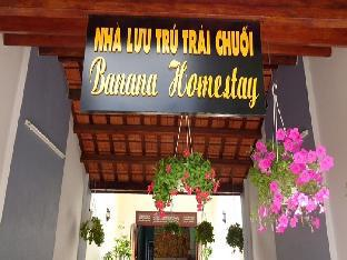 Banana Homestay And Hostel, Hoi An, Vietnam
