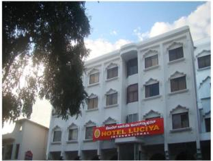 Hotel Luciya International Mysore - Nagarhole