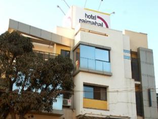 Hotel Rajmahal - Nasik