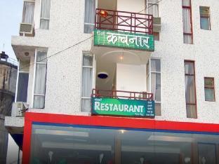 Hotel Kachnar