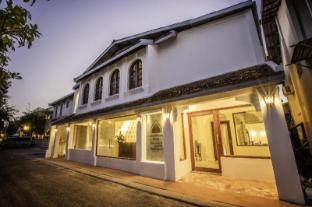 Le Luxe Boutique Hotel - Vientiane
