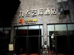Chengdu Nine Point Art Hotel, Chengdu