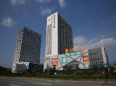 Foshan Baolong Hotel, Foshan