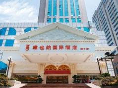 Vienna International Hotel Shenzhen Jingtian Banch, Shenzhen