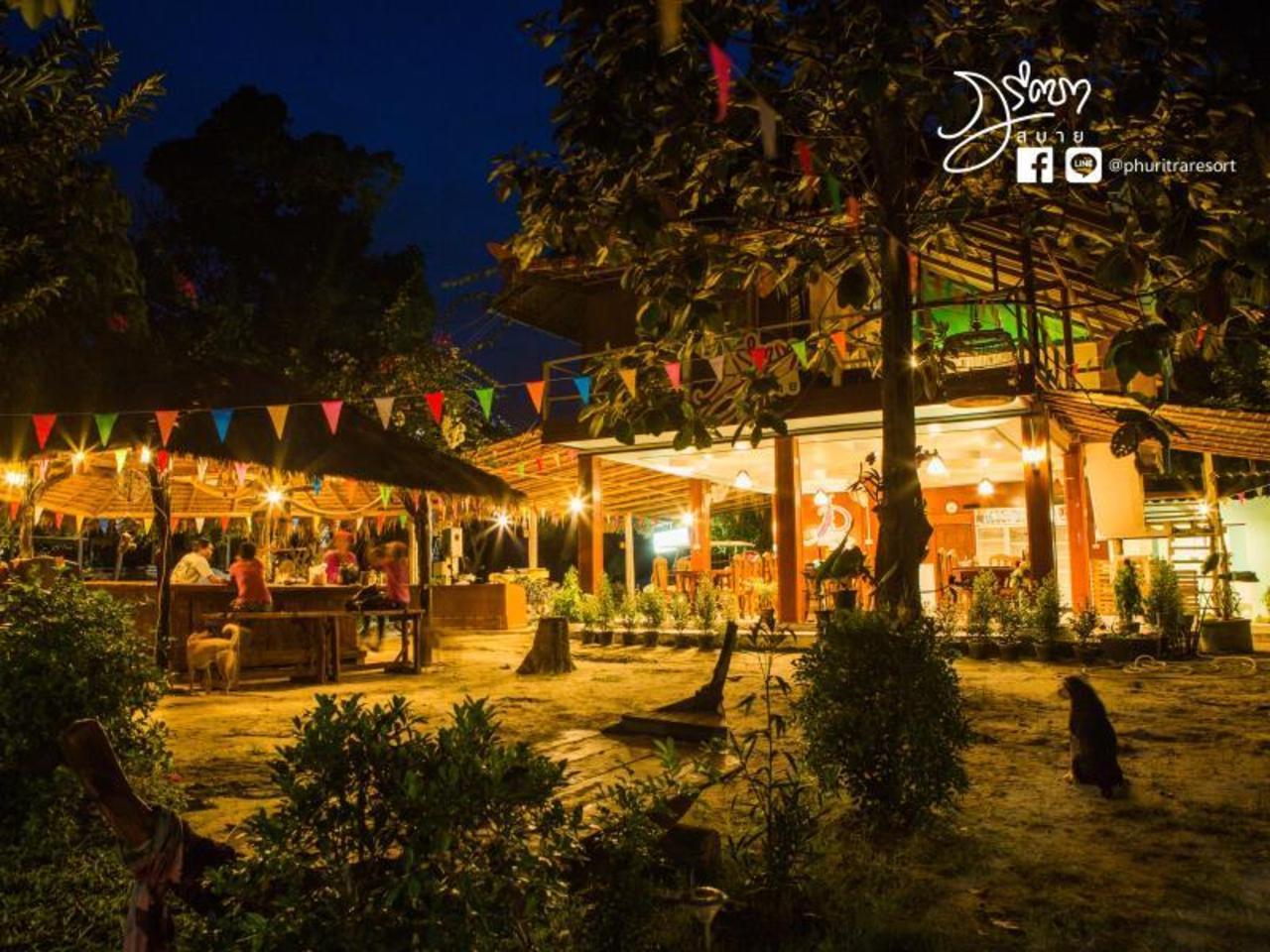 ภูริตา สบาย รีสอร์ต (Phuritra Sabai Resort)