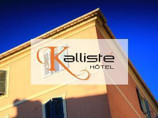 Kalliste Hotel