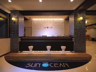 Hotel Sun Ocean image
