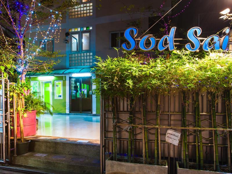 Sodsai Garden,สดใส การ์เดน