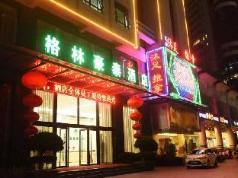 GreenTree Inn Shenzhen Shajing Town Citizen Square Commercial Hotel, Shenzhen