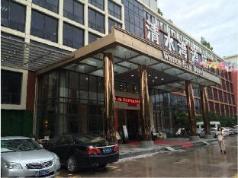 Shenzhen Longgang Water Bay Hotel, Shenzhen