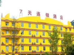 7 Days Inn Deyang Changjiang West Road Branch, Deyang
