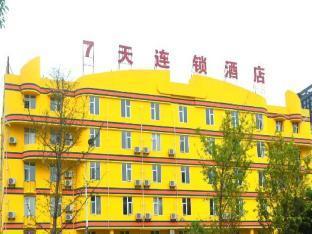 7 Days Inn Deyang Changjiang West Road Branch
