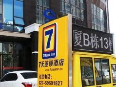 7 Days Inn Wuhan Long Yang Avenue Ren Xin Hui Plaza Branch, Wuhan
