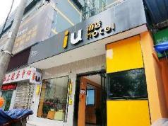 IU Hotel Chongqing Hechuan Pedestrian Street Darunfa Branch, Chongqing