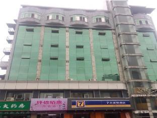 7 Days Inn Chongqing Changshou Changshou Road Branch