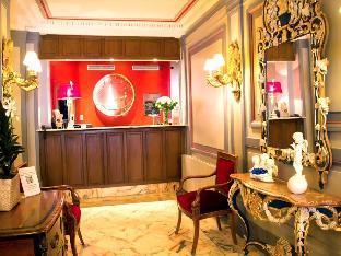 expedia Hotel de Seine