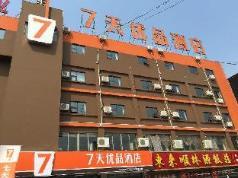 7 Days Premium Liaocheng Xinxian Bus Station Branch, Liaocheng