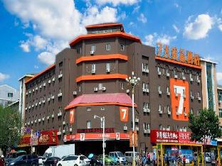 7 Days Premium Panjin Youtian Transportaion Terminal Branch
