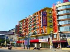 7 Days Inn Honghe Yue Nan Street Branch, Honghe
