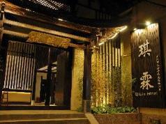 The Sun Valley Inn Qilin , Lijiang