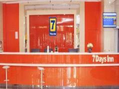 7 Days Inn Dongsheng Train Station Branch, Ordos