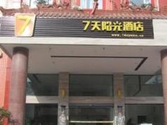 7 Days Inn Maoxian Qiangcheng Museum, Aba