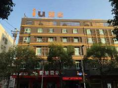 IU Hotel Zhuzhou Youxian Jiaotong South Road Branch, Zhuzhou