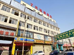 7 Days Inn Xian Taihua Road Tuanjie Village Branch