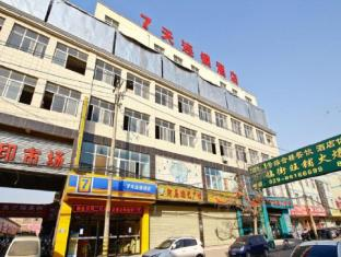 7 Days Inn Xian Taihua Road Tuanjie Village Branch - Xian