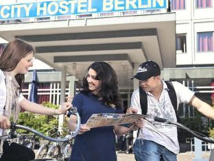 시티호스텔 베를린 베를린 - 호텔 외부구조