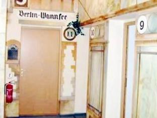 Alte City Pension Berlin - Hotellet från insidan