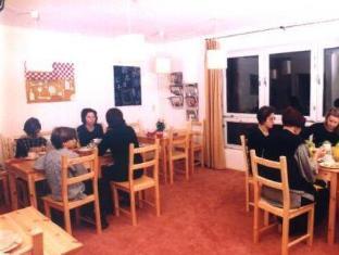 Hotel Intermezzo - केवल महिलाएं बर्लिन - रेस्त्रां